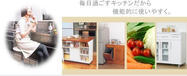 キッチン収納/キッチンボード/カウンター/ワゴン/テーブル/インテリア家具・雑貨DOORS
